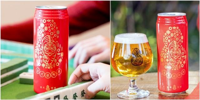 臺虎推出招財款「金虎爺啤酒」!超順口黃金拉格,配上喜氣紅,喝了發大財!