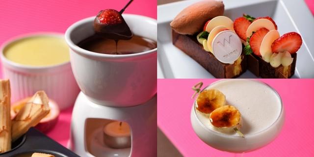 巧克力控必須吃!台北W飯店「巧克力下午茶」療癒可可鍋、巧克力甜點、微醺特調,讓你天天都甜蜜