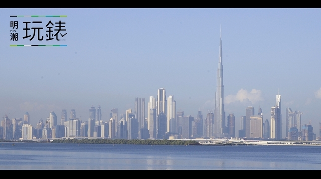 明潮玩錶 x LVMH Watch Week Dubai / 新獨立宣言 2020 LVMH杜拜鐘錶周報導