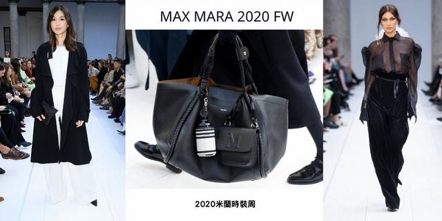 大包掛小包超可愛!Max Mara 2020秋冬大秀: 一趟海上白日夢之旅