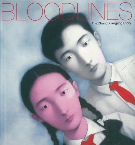 張曉剛英文原版藝術畫冊《Bloodlines_ The Zhang Xiaogang Story》5折價1,595元