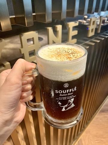 舒芙蕾奶油啤酒