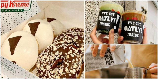 紅遍好萊塢「OATLY燕麥奶」快閃聯名快搶吃!攜手CAFE!N、Krispy Kreme推出燕麥奶拿鐵、燕麥卡士達甜甜圈