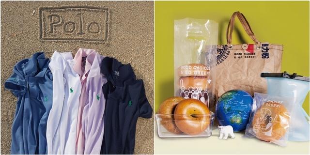 響應世界地球日50周年!時尚、生活產業這樣做 一起動身起來做環保!