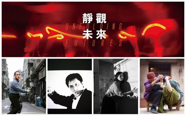 疫情停演,舞者在哪裡?周書毅《靜觀未來—身體影像短片展》用身體關注世界!