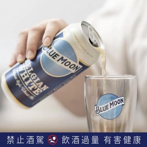 Blue Moon藍月白啤酒
