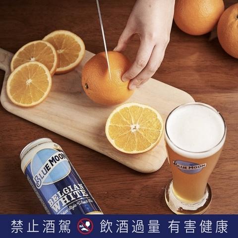 達人喝法:白啤酒+柳橙切片