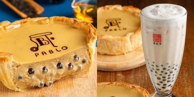 珍奶控快搶!PABLO x 春水堂推出期間限定版「珍珠奶茶起司塔」每日限量販售