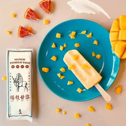 萬波楊枝甘露雪糕 49元