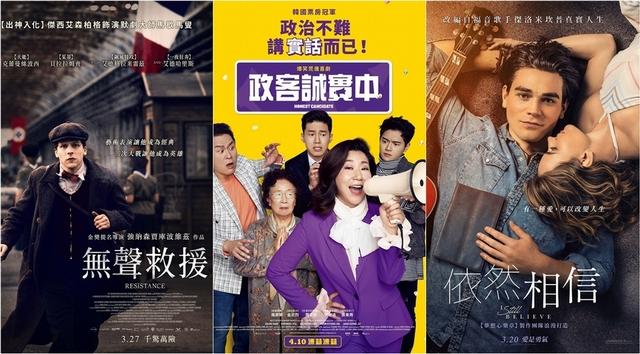 上千部電影無限暢看,GP+六月片單出爐!《政客誠實中》、《無聲救援》接力上線,在家也能輕鬆追強檔