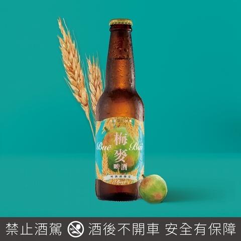 梅麥啤酒(Buē Bái Beer) 125元