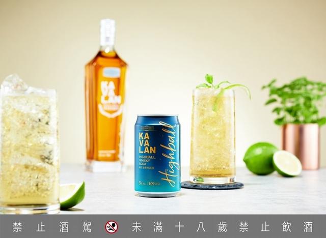噶瑪蘭威士忌蘇打調酒(KAVALAN Highball)60元
