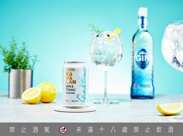噶瑪蘭琴通寧調酒(KAVALAN Gin & Tonic)55元