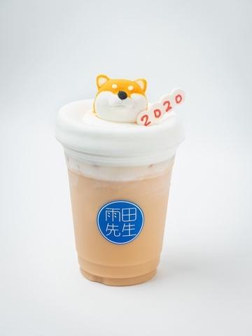 部長鮮奶茶