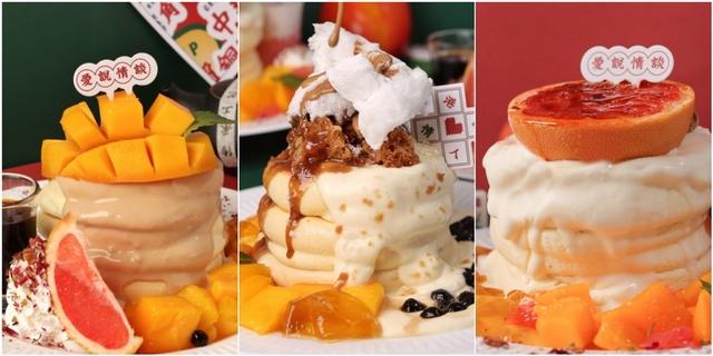 楊枝甘露舒芙蕾豪好吃!西門浮誇系餐廳Meat Up推出9款港式甜鹹食,「鴛鴦奶茶舒芙蕾、西多士早午餐」都必點
