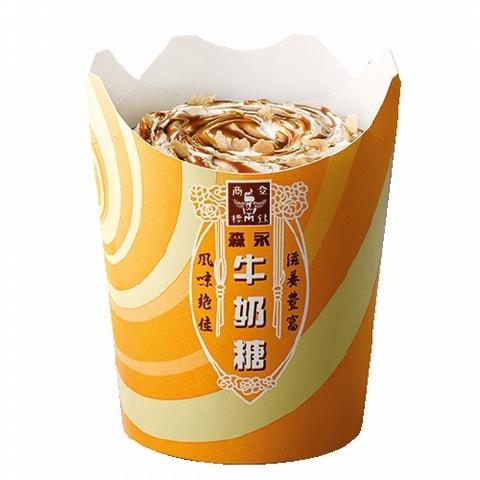 森永牛奶糖冰炫風 65元