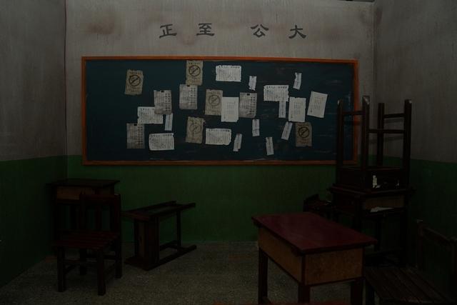 1、實境體驗區:重現翠華中學的逼真場景