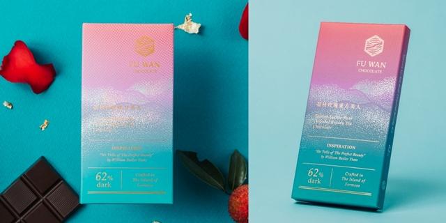 限量1000片快搶購!福灣巧克力隱藏版「玫瑰荔枝東方美人巧克力」快閃上市,絕美獨角獸光包裝+茶巧克力太浪漫