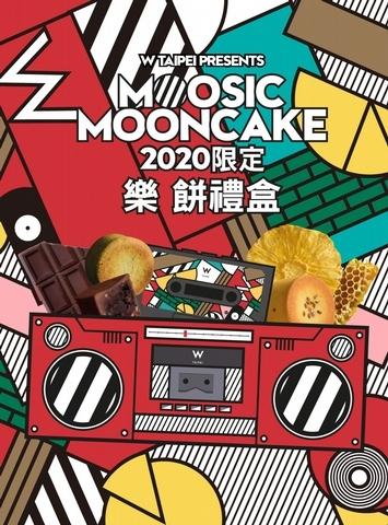 3. 台北W:MOOSIC樂餅禮盒 1,080元