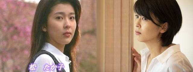 長得跟24年前一樣!《最後的情書》松隆子超凍齡展催淚演技