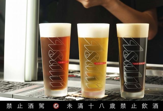 黑白配辛口生啤酒、辛口生啤酒、黑辛口生啤酒