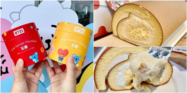 最萌中秋禮在這!亞尼克獻上全新口味「BT21奶黃金沙生乳捲」同步推出可愛周邊、石壘系列