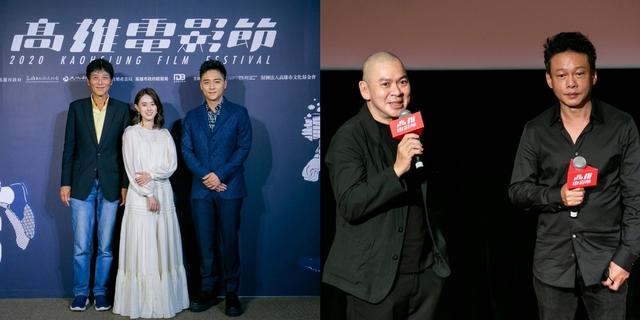 高雄電影節20周年蔡明亮、李康生送祝福!《親愛的殺手》情慾揭幕