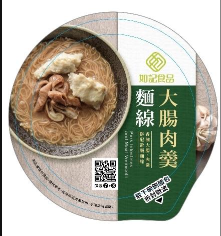 3. 大腸肉羹麵線 55元