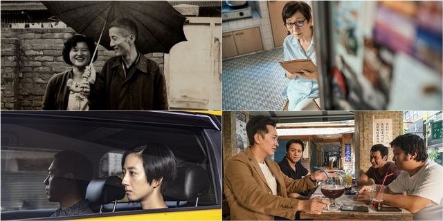 金馬影展/金馬獎入圍片搶先看! 逾50部華語作品齊聚放映