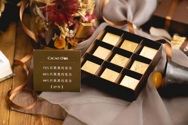 72%片狀黑巧克力 480元 / 盒(27片)、85%片狀黑巧克力 480元 / 盒(27片)、99%片狀黑巧克力 520元 / 盒(27片)