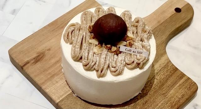 〈蒙布朗香緹戚風蛋糕〉 380 元