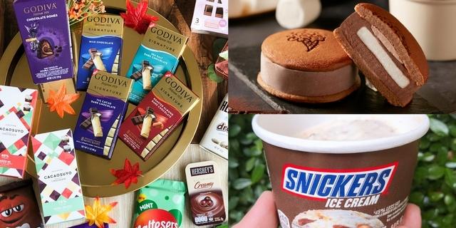 「酷聖石銅鑼燒、士力架花生冰淇淋、Godiva新口味」都要搶!7-ELEVEN推出歐美日韓40款新巧克力,第二件6折超划算