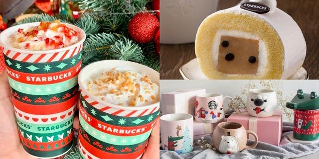 星巴克耶誕系列搶先看!推薦新口味「烤蘋果風味那堤、珍奶奶凍捲」加碼Stanley聯名款、萌寵系造型杯必搶購