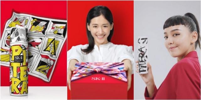 聖誕禮物就選「SK-II青春露街頭藝術限量版」,肌膚想要的晶瑩與剔透,一試就有啊