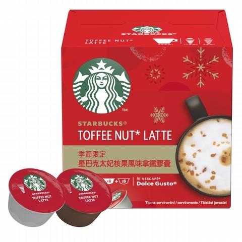 太妃核果風味拿鐵咖啡膠囊(適用Nescafe Dolce Gusto膠囊咖啡機) 250元/盒