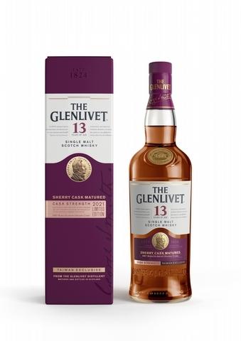 格蘭利威13年雪莉桶原酒「2021年限量珍藏版」2,880元