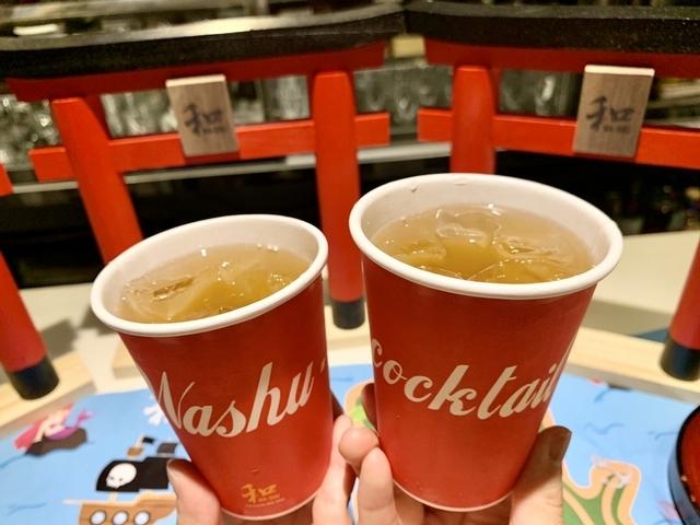 WA SHU 和酒可樂 350元