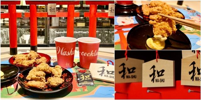 「酥脆炸雞+可樂調酒」限定上市!東區酒吧「WA-SHU 和酒」與繼光香香雞推出驚喜組合,加碼2021跨年場調酒喝到飽