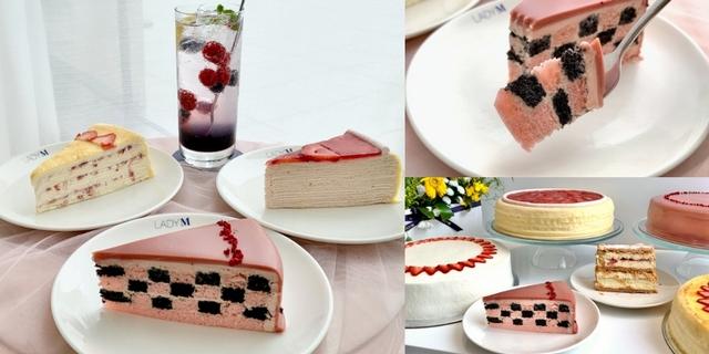 Lady M推出5款草莓甜點!新口味「草莓巧克力棋格蛋糕」療癒上市,加碼超人氣「草莓千層酥、草莓香緹千層」驚喜回歸