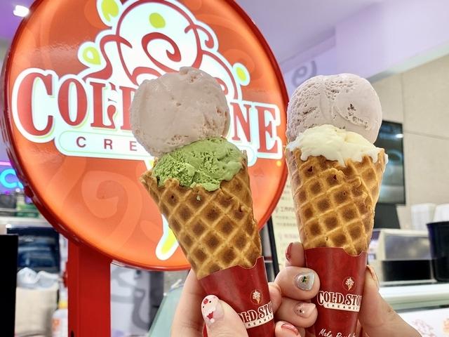 起司三重奏甜筒雙球冰淇淋