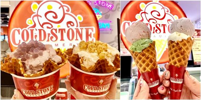 這3天超優惠!COLD STONE冰淇淋新品「帕瑪森厚起司牛奶、巨峰葡萄」第二杯只要50元