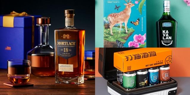 2021新春微醺禮盒推薦!限定版威士忌、派對款啤酒、奢華對杯組必送整理,想收服長輩心看這篇準沒錯