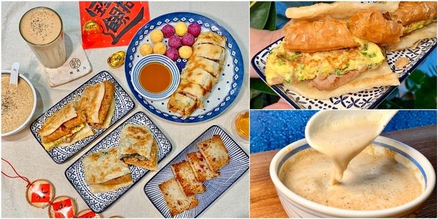 每天限量30份!軟食力行天宮店限定新菜,2款手擀燒餅「菜脯蔥花蛋、花生芝麻」還有古早味麵茶豆漿必喝