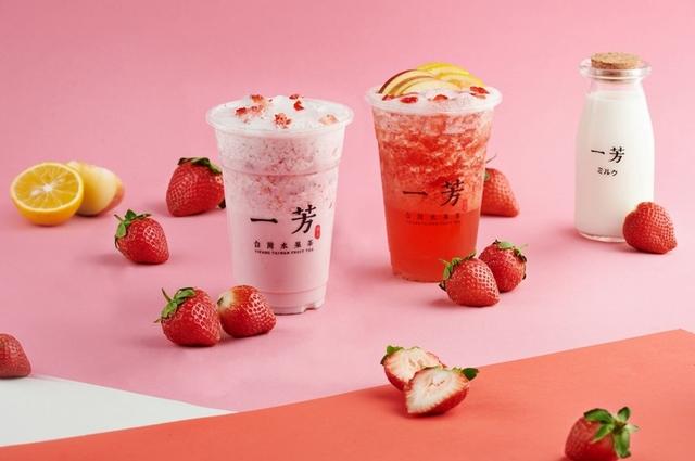 一芳 大湖草莓水果茶 M 65元、大湖草莓鮮奶 M 80元