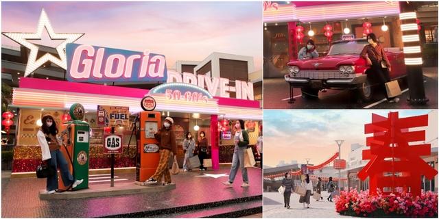 華泰名品城把「美式搖滾快餐店」搬進來!粉色霓虹招牌、古董老爺車、復古加油機超好拍,走春IG打卡點必+1