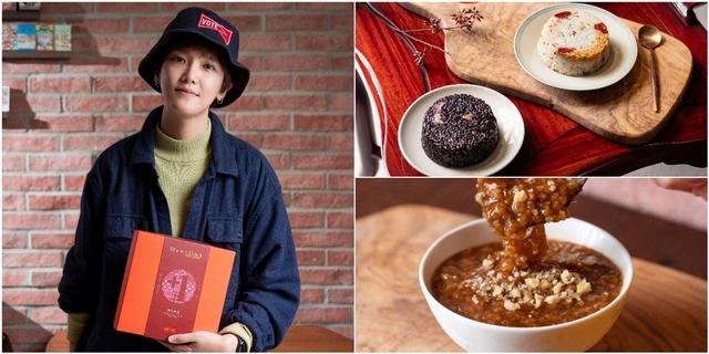 大稻埕甜點推薦1中式甜米糕「婉婉」嚴選在地食材創新,玫瑰、桂花妝點繽紛感