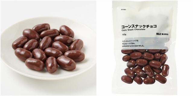 第10名:巧克力玉米果 69元