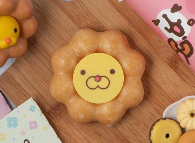 波堤獅甜甜圈 60元