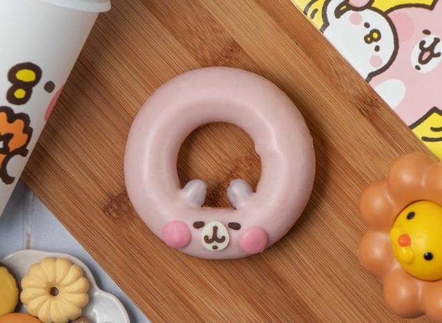 粉紅兔兔波堤 60元