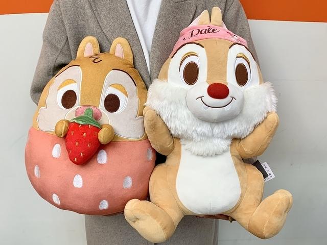 櫻花季草莓造型抱枕-蒂蒂(活動價 999 元,原價 899 元)